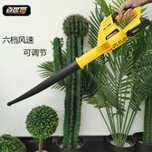 百世弩鼓風機充電式手持樹葉吹風機掃地機大功率工業用 強力除塵 3C數位