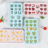 ◄ 生活家精品 ►【Y54-1】創意卡通冰塊模具(17格) 家用 冰箱 冰盒 DIY 冰格 製冰盒 帶冰塊儲存盒