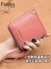 女士錢包短款真皮新款拉鍊零錢包小卡包一體包女式皮夾子錢夾 星河光年
