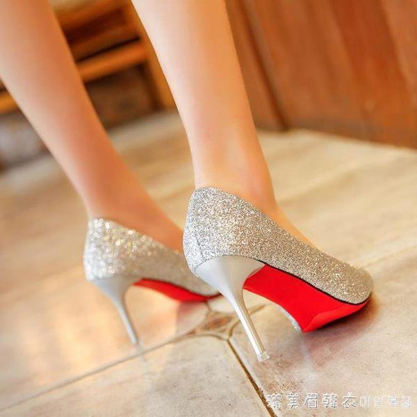 高跟鞋女夏2019新款 韓版 百搭細跟尖頭春季銀色婚鞋新娘鞋單鞋女 漾美眉韓衣