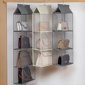 包包收納掛袋家用衣柜立體懸掛式皮包整理布藝防塵儲物架宿舍神器「時尚彩紅屋」