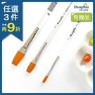 滿3件送贈品—【我愛中華筆莊】水晶美術筆-平頭3入 - 台灣品牌