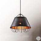 吊燈★時尚 歐式混搭復古工業 皮罩吊燈 單燈✦燈具燈飾專業首選✦歐曼尼✦