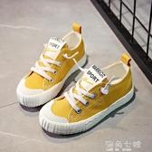 童鞋春秋帆布鞋女童小白鞋男童鞋中大童繫帶學生布鞋 海角七號