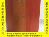 二手書博民逛書店1933年初版精裝 Whither罕見Asia? A Study