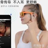 藍芽眼鏡 智慧觸控骨傳導藍芽耳機眼鏡男騎行不入耳通話防藍光太陽眼鏡女 阿薩布魯