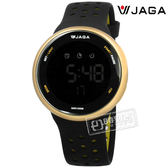 JAGA 捷卡 / M1185-AL / 電子運動 計時鬧鈴 冷光照明 防水100M 透氣矽膠手錶 黑金色 43mm