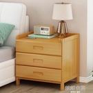 床頭櫃現代簡約小型尺寸臥室收納儲物實木簡易款床邊窄櫃子置物架