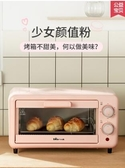 烤箱家用小型雙層小烤箱烘焙多功能全自動電烤箱迷妳迷小型機LX220v 童趣屋