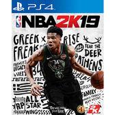 【PS4 遊戲】NBA 2K19 美國職業籃球 2019《中文版》