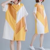 棉麻連身裙女2019夏裝新款撞色顯瘦寬鬆大碼亞麻中長款襯衫洋裝 LF6613【極致男人】
