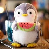 網紅仿真可愛企鵝公仔抱著水果蔬菜的企鵝毛絨玩具【繁星小鎮】