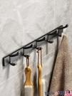 掛鉤 免打孔掛鉤強力粘膠墻壁壁掛衛生間衣帽墻上門后衣架浴室毛巾粘鉤 LX coco