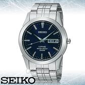 SEIKO 精工手錶專賣店   SGG717P1 簡約時尚石英男錶 不鏽鋼錶帶 藍色錶面 藍寶石水晶玻璃鏡面