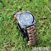 戶外登山多功能運動情侶手錶指南針救生應急野外生存軍迷求生手錶 科技藝術館