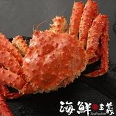 熟帝王蟹 約1.2KG 【海鮮主義】