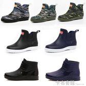 雨鞋男士加絨保暖短筒低筒平底廚房防滑工作釣魚雨靴防水鞋男膠鞋 卡布奇諾