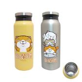 白爛貓 580ml內膽304不鏽鋼真空保溫保冷瓶 LN-60