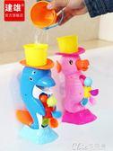 嬰兒寶寶洗澡玩具噴水玩水男孩女兒童戲水會游泳的小烏龜玩具抖音 七色堇