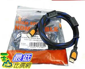 [玉山最低比價網] HDMI 1.4版 支援3D電視 藍光機 PS3 XBOX360 MOD 線長1.5M (780524_ff35)