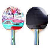 Nittaku N-TTA-Z 閃電桌拍(桌球拍 橫拍 刀板 負手板 乒乓球拍 免運 ≡排汗專家≡