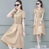 OL洋裝 韓版女裝新款時尚氣質洋氣顯瘦流行襯衫連身裙 EY6594 『MG大尺碼』