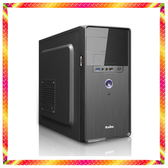 好野微星 八代 Intel G5500處理器 4GB DDR4+ 256GB M.2硬碟 +24X 燒錄