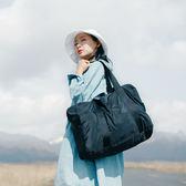 【全館】現折200旅行袋背包男女短途旅游可折疊行李袋中秋佳節