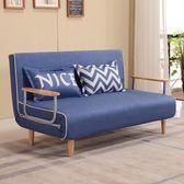 多功能單人沙發床可折疊客廳小戶型雙人1.2兩用懶人簡約 都市韓衣