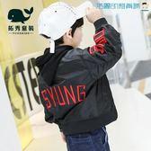 男童外套童裝中大童休閒棒球服夾克