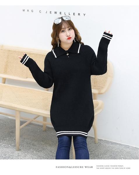 (現貨+預購 FUWAFUWA)-- 加大尺碼翻領針織毛衣
