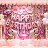 女孩主題生日趴體派對場景寶寶周歲裝飾布置套餐成人兒童背景氣球 【韓語空間】