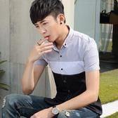短袖素面襯衫男夏季青少年修身襯衣休閒薄款上衣《印象精品》t331