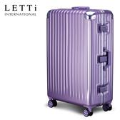 LETTi  太空鋁行II 29吋鋁框行李箱(女神紫)