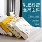 兒童乳膠枕枕頭套橡膠60X40硅膠泰國50X30一對裝專用全棉夏季大人 (橙子精品)