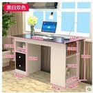 億家達電腦桌簡約現代板式辦公電腦桌簡約家...
