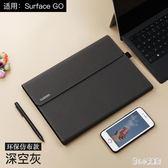 微軟surface go保護套平板電腦包pro5內膽pro6二合一  LN4620【甜心小妮童裝】