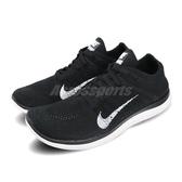 Nike 慢跑鞋 Free Flyknit 4.0 黑 白 男鞋 路跑 編織 赤足 運動鞋 【PUMP306】 631053-001