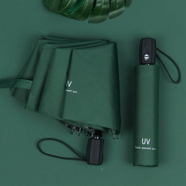 全自動女男折疊遮陽防曬防紫外線晴雨傘兩用太陽傘廣告定制印logo 青山市集