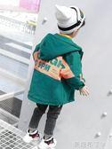 男童加厚外套秋冬裝新款韓版兒童夾棉洋氣上衣小男孩潮款衣服 一米陽光