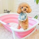 寵物-狗狗折疊浴盆中小型犬洗澡盆泡澡浴盆清潔用品 AW17432『男神港灣』