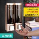 賓館免打孔皂液器衛生間壁掛式洗手液盒按壓洗發水沐浴露洗潔精瓶 樂活生活館