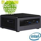 【現貨】Intel 雙碟商用迷你電腦 NUC i7-10710U/32G/512SSD+1TB/W10P