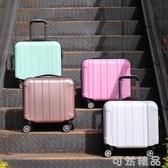 韓版20寸行李箱萬向輪小旅行箱18寸迷你登機箱小清新密碼箱拉桿箱 可然精品