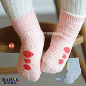 童襪 襪子 短襪  點點內外搭冬季 舒適 棉質 保暖襪    寶貝童衣