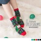 《ZA1285》北歐風聖誕圖樣短襪 OrangeBear