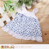 女童裝 女寶寶小洋裝 連身裙 魔法Baby