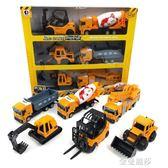 兒童合金車模工程車玩具男孩卡車挖機攪拌推土車小汽車套裝模型 金曼麗莎