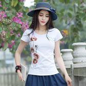 民族風上衣 民族風女裝繡花短袖棉修身上衣夏季新款刺繡圓領大碼LJ8389『小美日記』