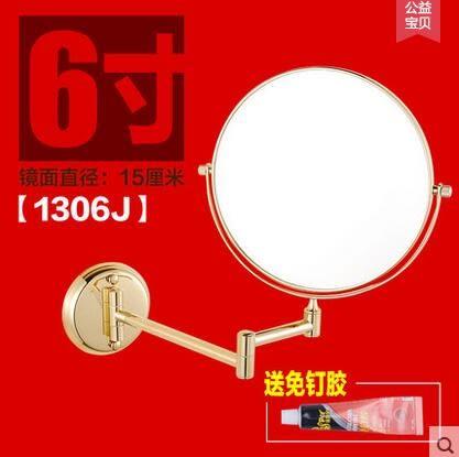 浴室化妝鏡壁掛折疊鏡子浴室伸縮鏡子衛生間雙面化妝鏡 金色